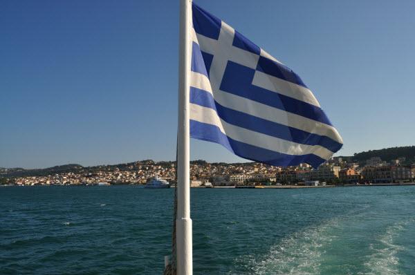 Argostoli - Kefalonia